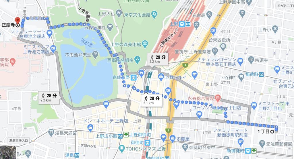 寅吉の家から正慶寺までの道のり