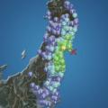 5月18日12時発生の地震直前に地鳴りを観測